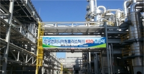KEP, expanded to the world's largest production capacity of POM